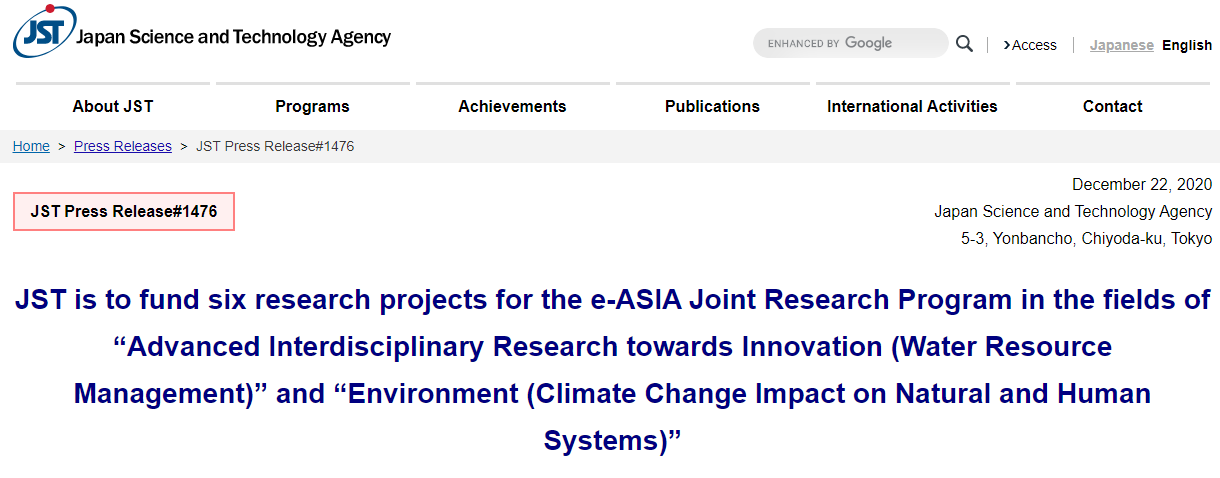 """JST is to fund six research projects for the e-ASIA Joint Research Program in the fields of """"Advanced Interdisciplinary Research towards Innovation (Water Resource Management)"""" and """"Environment (Climate Change Impact on Natural and Human Systems)"""""""